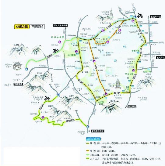 该地图将进入全市136个旅游谘询点,供游客免费索取.