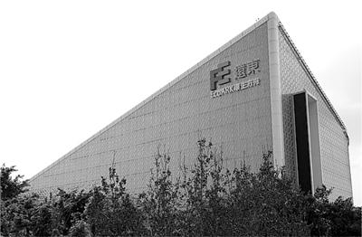今年台北国际书展开幕的第一天,角川控股公司ceo角川历彦在他的